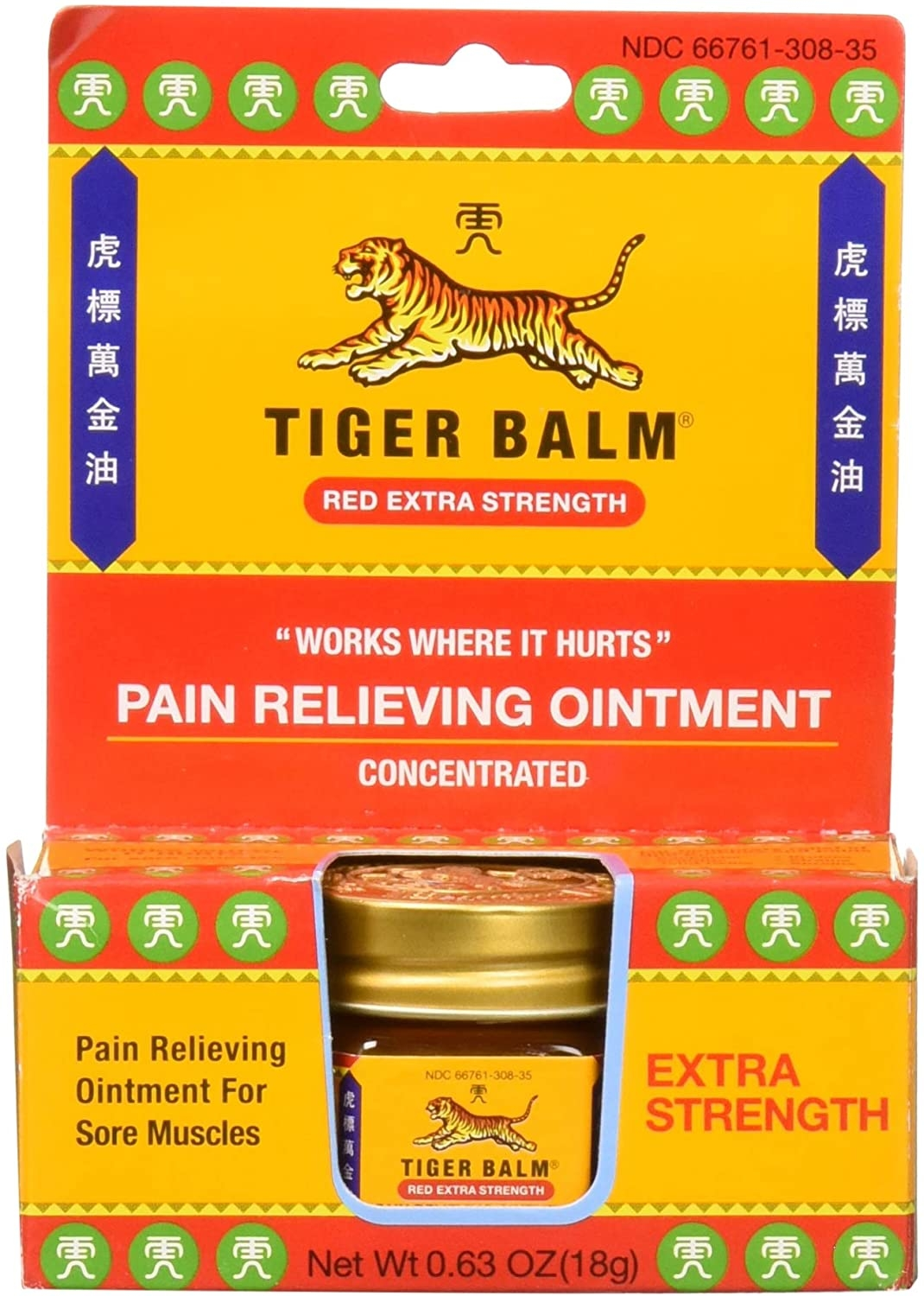 tiger balm ointment cream jar